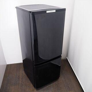 三菱ノンフロン冷凍冷蔵庫MR-P15W-B 2013年製 鏡面ブ...