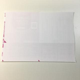 かんたん発送 宅急便代行サービス(伝票印字サービス、梱包など)