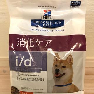 HiLL's プリスクリプションダイエット ペットフード  犬の...