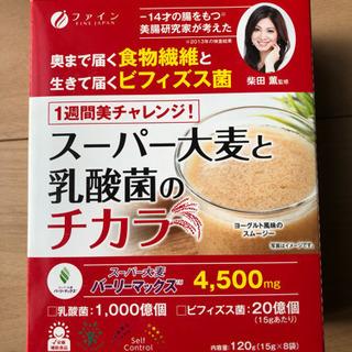 スーパー大麦と乳酸菌のチカラ 4箱セット