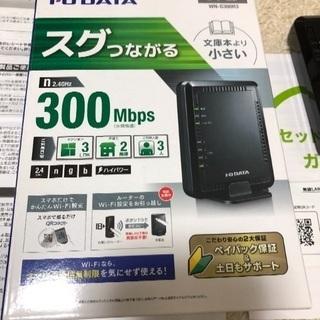※値下げ〜IーO DATA 無線LANルーター