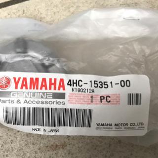 4HC-15351-00 ヤマハ純正 プラグ ドレーン