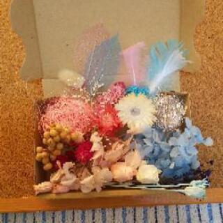 プリザーブドフラワー花材セットセット1