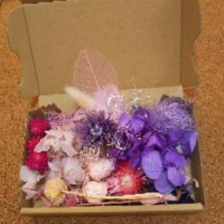 プリザーブドフラワー花材セット2