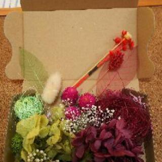 プリザーブドフラワー花材セット3