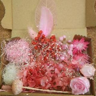 プリザーブドフラワー花材セット4