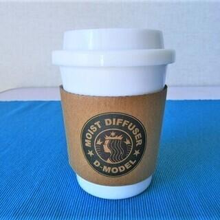 ■カフェカップデザイン超音波式ミニ加湿器■USB電源■パーソナル...