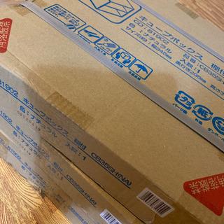 (買い間違え)新品 キューブボックス 棚付 ナチュラル - 家具