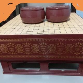 ボードゲーム ヒカルの碁 十九路 本格対局盤  1