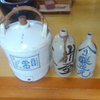 酒瓶 オブジェ アンティーク品