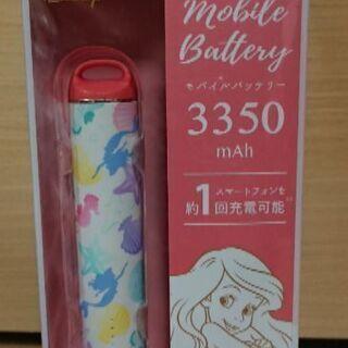 未使用未開封  アリエル デザイン モバイル バッテリー 335...