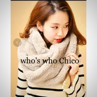 ☆who's who Chico☆フーズフーチコ♡フェイクファー...