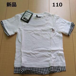 【新品】110サイズ Tシャツ 男の子 女の子