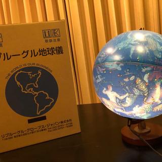 アメリカ最大の地球儀メーカー リプルーグルの天球儀 ライトで星座...