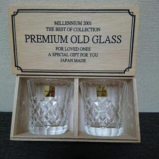 PREMIUM OLD GLASS