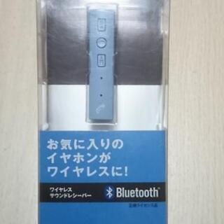 未使用!Bluetooth4.2 ワイヤレスイヤホンレシーバー ...