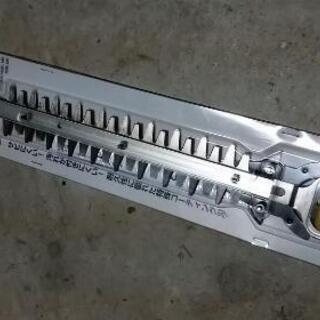 MAKITA 電気バリカン 26cm新品替刃