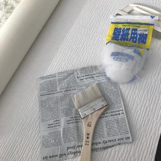 DIY 壁紙5mと糊、はけ、ヘラセット