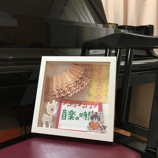 乳幼児向け 音楽の時間 − 千葉県