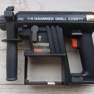 松下電工 充電ハンマードリル EZ6811 本体