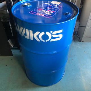 ワコーズのドラム缶200リットル
