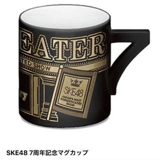 SKE48 7周年記念 非売品マグカップ