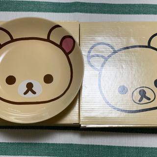 【未使用】コリラックマ お皿 2枚
