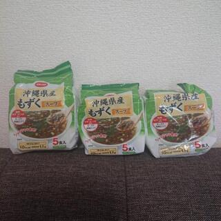 もずくスープ5袋×3セット