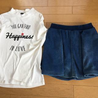 シャツとフレアースカート