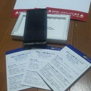 携帯電話シムカードレンタル