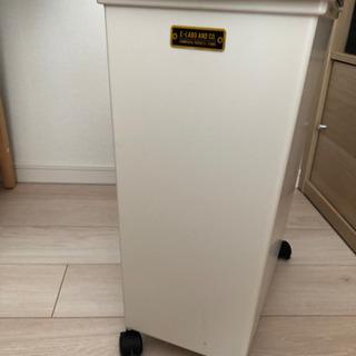 天馬キッチンゴミ箱35L