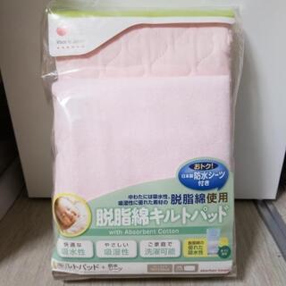 日本製キルトパッド+防水シーツ