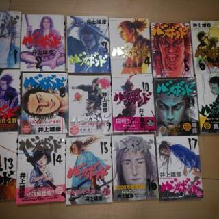 バガボンド☆1-17巻☆モーニングKC☆講談社☆井上雄彦