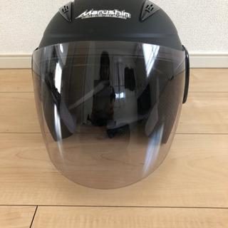 ヘルメット 【⠀値下げ 】