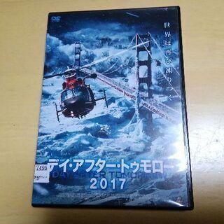 DVD.デイ、アフター、トウモロー2017お譲り致します。レンタル版