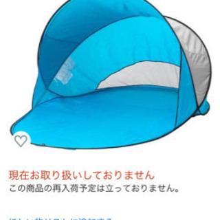 IKEA☆ポップアップテント