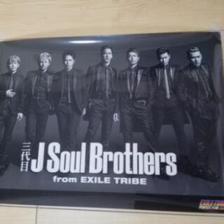 三代目 J Soul Brothers クリアポスター