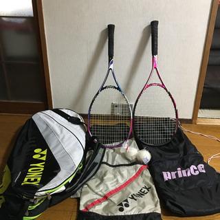 ソフトテニスラケット 2本 ラケットバッグ 軟式ボール 2個 お...