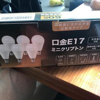 未使用!LED電球6個 E17口金