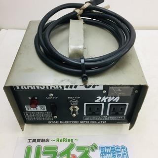 値下げ!スズキッド(SUZUKID) 昇圧器 SHU-20D【リ...