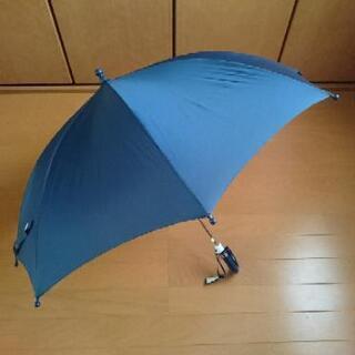 未使用☆子供用スクール傘50㎝