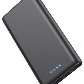 モバイルバッテリー 大容量 24800mAh【PSE認証済】