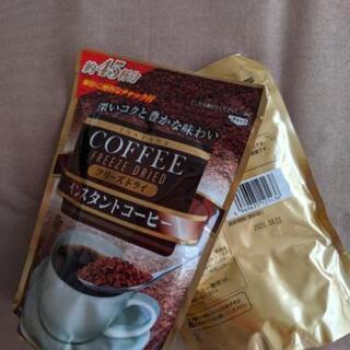 ☆インスタントコーヒー