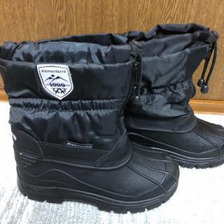 冬用の長靴(値下げしました。)