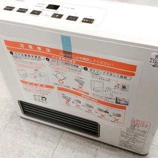 【駅近】暖房器具・未使用品!都市ガスファンヒーター入荷【トレファ...
