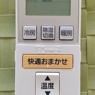 Panasonic(パナソニック)エアコンのリモコン