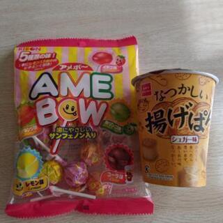 ☆キャンディーとスナック菓子