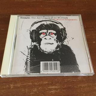 ミシェル ンデゲオチェロ《中古CD》