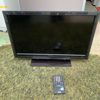 SONY BRAVIA32型液晶テレビ