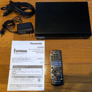 【Panasonic】Blu-ray ディスクプレーヤーDM-B...